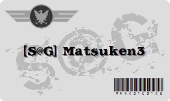 Matsuken3.JPG
